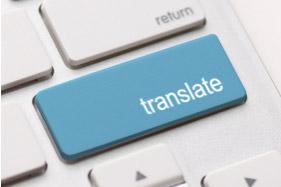 automated translation - Signewords